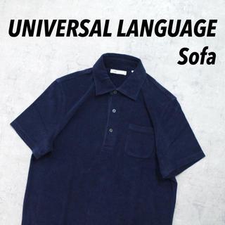 エルメネジルドゼニア(Ermenegildo Zegna)のSofa UNIVERSAL LANGUAGE パイル地 ネイビー 花柄 レア(ポロシャツ)