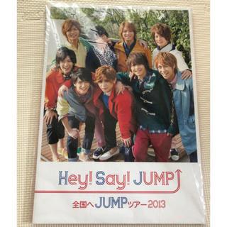 ヘイセイジャンプ(Hey! Say! JUMP)のHey!Say!JUMP 全国へJUMPツアー2013 パンフレット(アイドルグッズ)