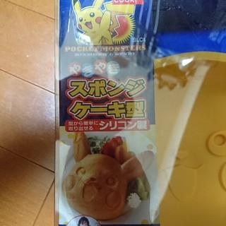 ポケモン(ポケモン)のピカチュウ スポンジケーキ型(調理道具/製菓道具)