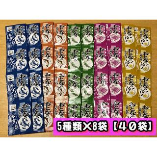 コストコ(コストコ)の永谷園 【おとなのふりかけ 40袋セット】5種類×8袋=40袋(乾物)