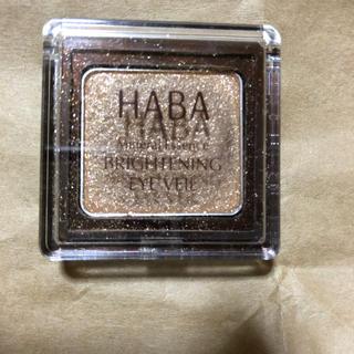 ハーバー(HABA)のHABA アイカラ-(アイシャドウ)