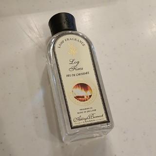 アシュレイ&バーウッド ランプオイル ログ ファイヤーズ(アロマポット/アロマランプ/芳香器)