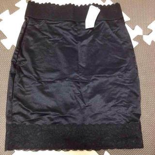 ベルメゾン(ベルメゾン)のベルメゾン☆黒レースインナースカート(その他)