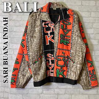 【BALI sari buana indah】バリ ヴィンテージ ブルゾン/F(ブルゾン)