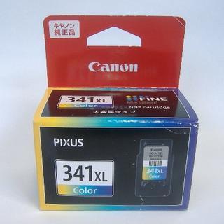 キヤノン(Canon)の【期限切】キヤノン純正 BC-341XL 大容量タイプ(その他)