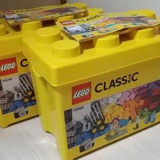 レゴ(Lego)のLEGO クラッシック 2つ分(積み木/ブロック)
