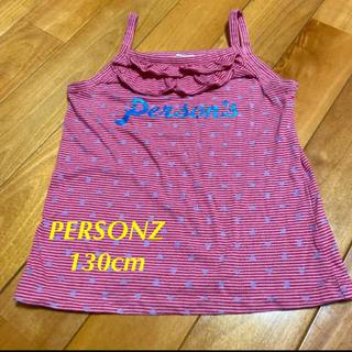 パーソンズ(PERSON'S)のPERSONZ 130cm キャミソール(Tシャツ/カットソー)
