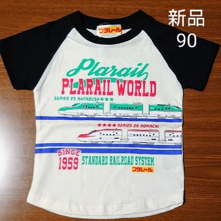 タカラトミー(Takara Tomy)の【新品】プラレール 半袖Tシャツ 90(Tシャツ/カットソー)