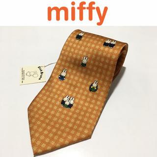 ミッフィー ネクタイ Miffy 新品 dickbruna デッドストック 貴重(キャラクターグッズ)