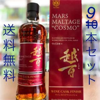 マース(MARS)の【限定9本】マルスモルテージ越百 ワインカスクフィニッシュ【ウイスキー】(ウイスキー)