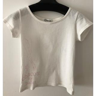 チャコット(CHACOTT)の【チャコット】お値下げ プリント 半袖 Tシャツ キッズ 140(Tシャツ/カットソー)
