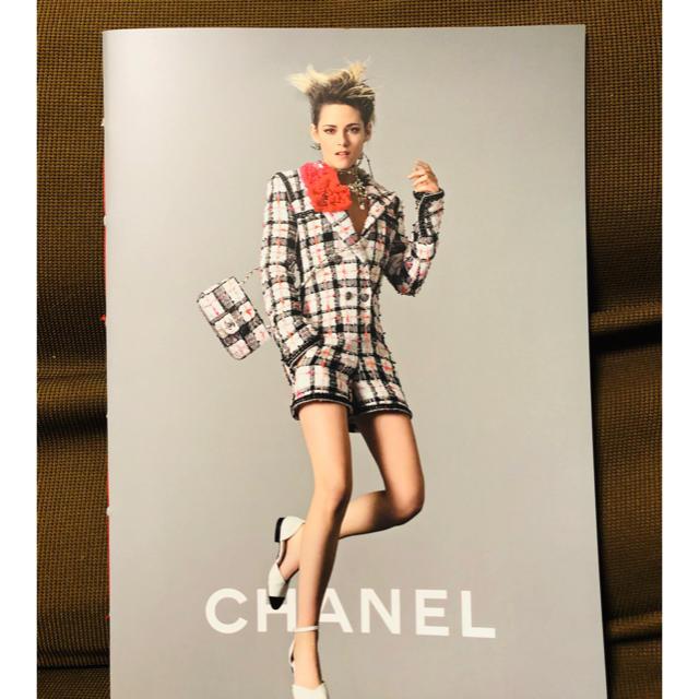 CHANEL(シャネル)の新品 シャネル 春夏 カタログ エンタメ/ホビーの雑誌(ファッション)の商品写真