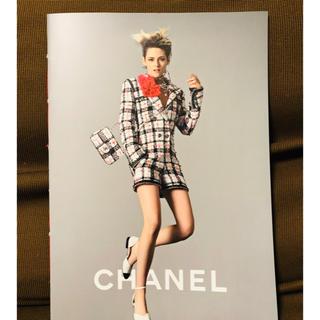 シャネル(CHANEL)の新品 シャネル 春夏 カタログ(ファッション)