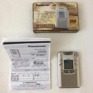 パナソニック(Panasonic)のパナソニック ICレコーダー RR—QR240未使用 美品(その他)