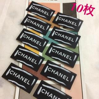 シャネル(CHANEL)の✨CHANEL✨ ロゴステッカー ブラック【10枚】✨(シール)