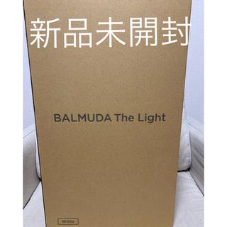 【新品】バルミューダ ザ ライトL01A-WH [ホワイト]