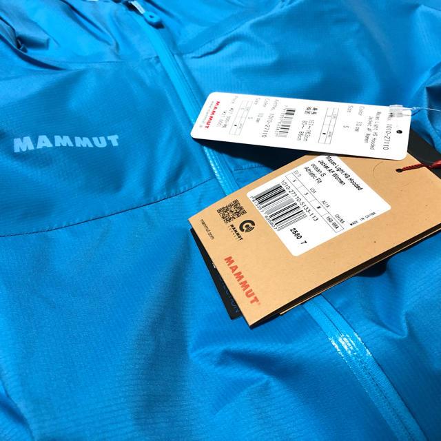 Mammut(マムート)のMAMMUTマムート マサオライトハードシェルフーデッドジャケット レディースM スポーツ/アウトドアのアウトドア(登山用品)の商品写真