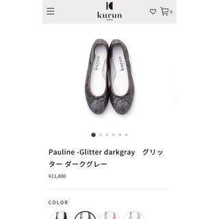 レペット(repetto)のkurun Tokyo 24.5(バレエシューズ)