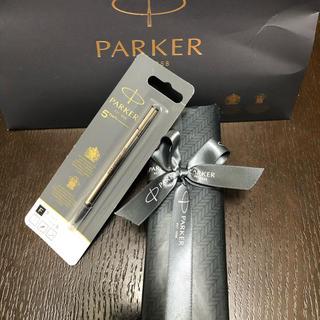 パーカー(Parker)の万年筆 PARKER(その他)