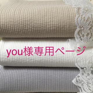you様✨継ぎ目無 韓国イブル  ラグ ベビー ストライプ200×235(±5)(その他)