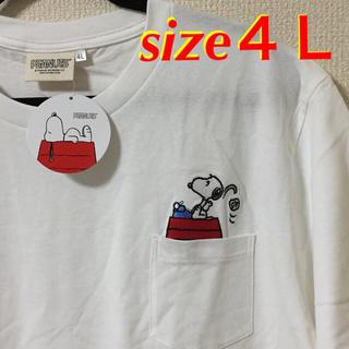 スヌーピー(SNOOPY)の大きいサイズメンズ*新品 タグ付き  スヌーピ  Tシャツ(Tシャツ/カットソー(半袖/袖なし))