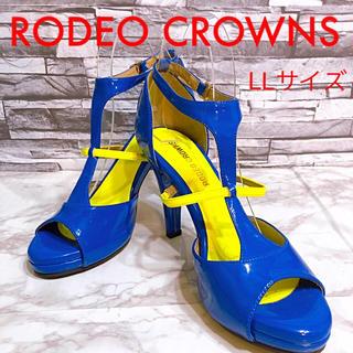 ロデオクラウンズ(RODEO CROWNS)の【美品!室内数回のみ!夏色!】RODEO CROWNSバイカラーサンダル!(サンダル)