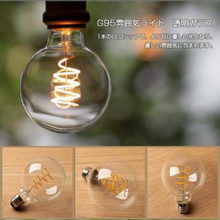 エジソン電球 LED E26(蛍光灯/電球)