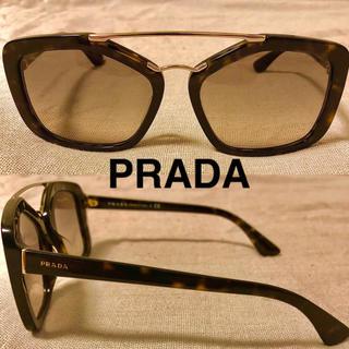 プラダ(PRADA)のPRADA サングラス ティアドロップ べっこう ブラウン ロゴ入り イタリア製(サングラス/メガネ)