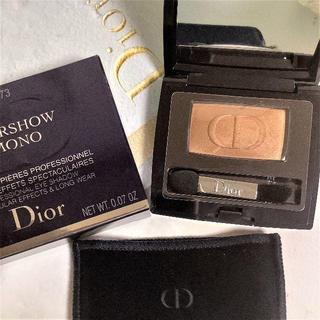 クリスチャンディオール(Christian Dior)のディオール◆ショウモノ#573ミネラル ブラウン系アイシャドウ(アイシャドウ)