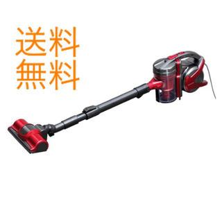 アイリスオーヤマ - 新品☆アイリスオーヤマ サイクロン 掃除機 3WAY  IC-S55KF-R
