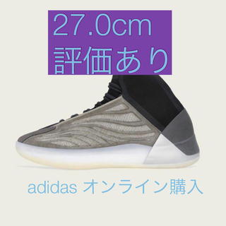 adidas - adidas YZY QNTM BARIUMの通販