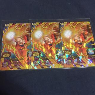 スーパードラゴンボールヒーローズ 孫悟空×3枚 vジャンプ 7月号 付録(シングルカード)