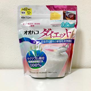 新品 オオバコダイエット 井藤漢方 62食分 500g ×1袋(ダイエット食品)