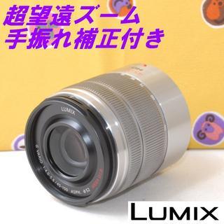 Panasonic - フード付★小型・軽量!望遠♪★パナソニック LUMIX G 45-150mm