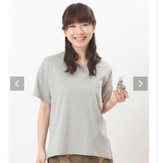 モーハウス(Mo-House)の【新品未使用】授乳Tシャツ(マタニティトップス)