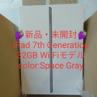 アイパッド(iPad)のiPad 7th Generation 32GB Wi-Fiモデル(タブレット)