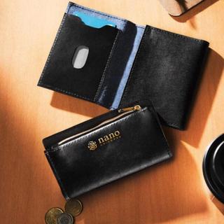 タカラジマシャ(宝島社)のスマート7月号 付録 財布(コインケース/小銭入れ)
