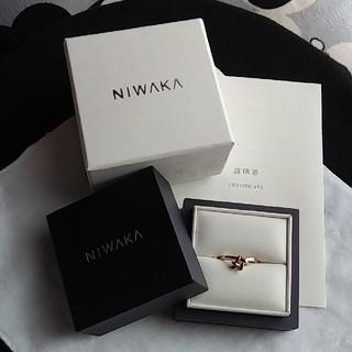ニワカ(俄)の俄 NIWAKA(リング(指輪))