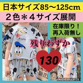 ディズニー(Disney)のmdディズニーセットアップ★グレー・130cm★韓国子供服★韓国こども服(その他)