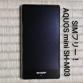 SHARP - SIMフリー❗AQUOS mini SH-M03