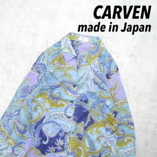 カルヴェン(CARVEN)のCARVEN カルヴェン 日本製 オープンカラーシャツ ペイズリー柄 ミドル丈(シャツ/ブラウス(長袖/七分))