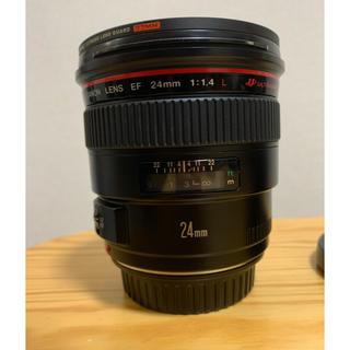 Canon - Canon EF24 f1.4L USM
