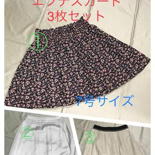 エフデ(ef-de)のef-de エフデ スカート 3枚セット(ミニスカート)