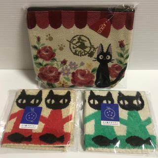 ジブリ(ジブリ)の黒猫 魔女の宅急便 ジジポーチ1個 + マタノアツコ タオルハンカチ2枚(ハンカチ)