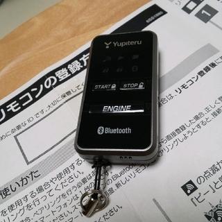 ユピテル(Yupiteru)の【未使用】ユピテル エンジンスターター用リモコン(車内アクセサリ)