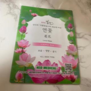 韓国フェイスマスク パック(パック/フェイスマスク)