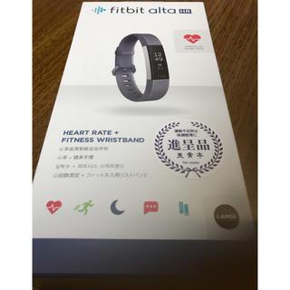 fitbit  alta  HR(ウォーキング)