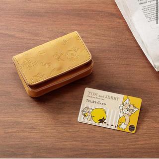 タリーズコーヒー(TULLY'S COFFEE)のカードケース (カードはつきません!)(名刺入れ/定期入れ)
