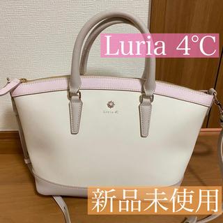 ヨンドシー(4℃)の【新品未使用】Luria 4℃♡ハンドバッグ♡ショルダーバッグ♡2way(ハンドバッグ)
