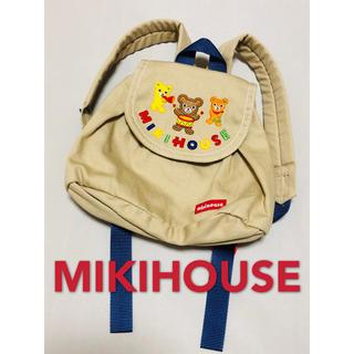 ミキハウス MIKIHOUSE ベビーリュック 美品